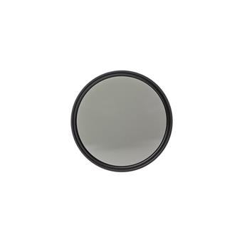 Heliopan 60mm Linear Polarizer Filter