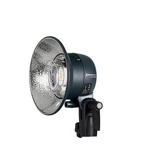 Elinchrom ELB 500 TTL Flash Head Including Cable