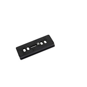 Induro PU85 Arca-Swiss Style Universal Quick Release Plate